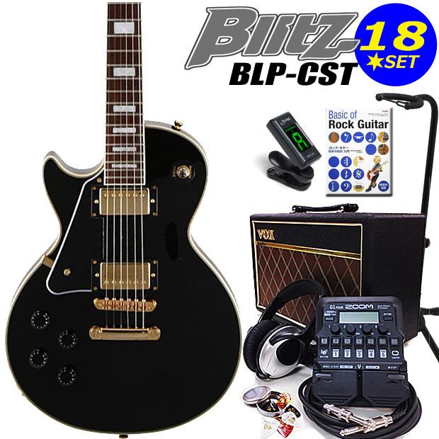 エレキギター初心者 BLP-CST/LH BK 左利き レフトハンド 入門セット16点【エレキギター初心者】【送料無料】
