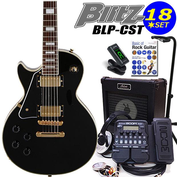 エレキギター初心者 BLP-CST/LH BK 入門セット16点左利き レフトハンド【エレキギター初心者】【送料無料】