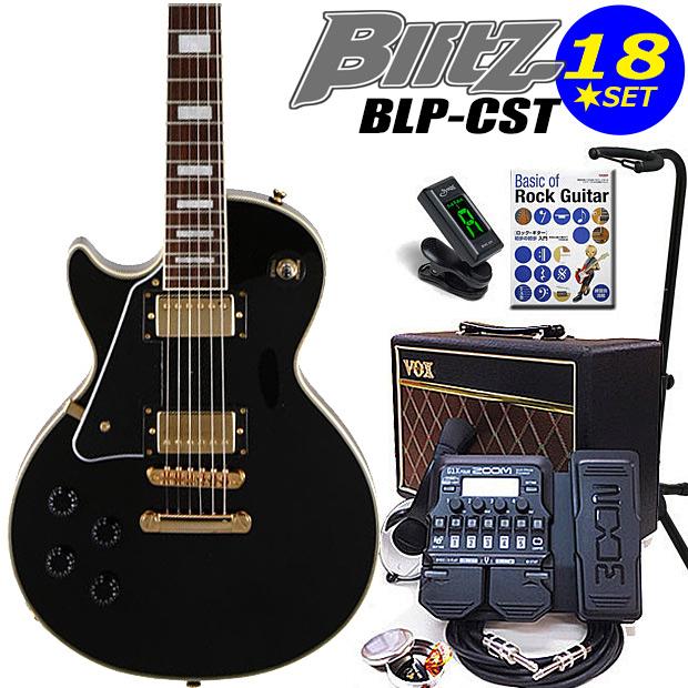 エレキギター初心者 Blitz BLP-CST/LH BK 入門セット16点 左利き レフトハンド【エレキギター初心者】【送料無料】