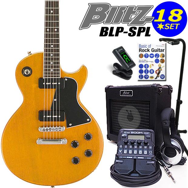 エレキギター初心者 入門セット16点 Blitz BLP-SPL/YL 【エレキギター初心者】【送料無料】