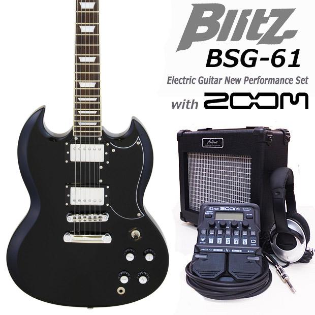 エレキギター初心者 Blitz BSG-61/BK入門セット18点【エレキギター初心者】