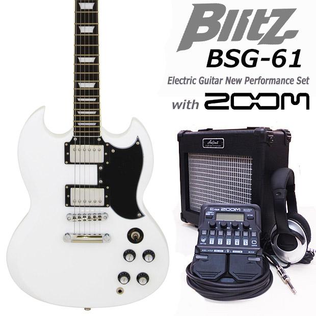 エレキギター初心者 Blitz BSG-61/WH入門セット18点【エレキギター初心者】