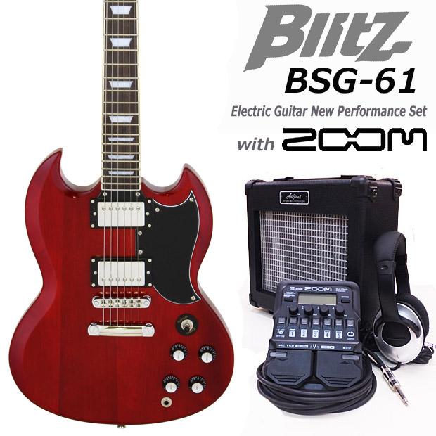 エレキギター初心者 Blitz BSG-61/WR入門セット16点【エレキギター初心者】【送料無料】