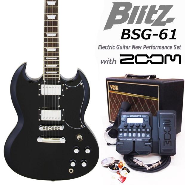 エレキギター SGタイプ 初心者 入門16点セット Blitz BSG-61/BKVOXアンプとZOOM G1Xon付き【エレキギター初心者】【送料無料】