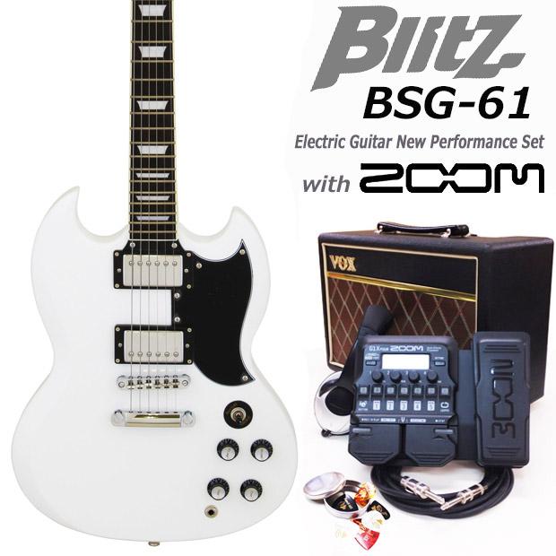 Blitz BSG-61/WHVOXアンプとZOOM G1Xonが付いた超強力16点ハイパー入門セット!【エレキギター初心者】【送料無料】