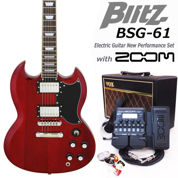 Blitz BSG-61/WRVOXアンプとZOOM G1XFourが付いた超強力18点ハイパー入門セット!【エレキギター初心者】