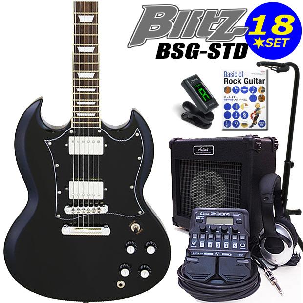 エレキギター初心者 Blitz BSG-STD/BK入門セット18点【エレキギター初心者】