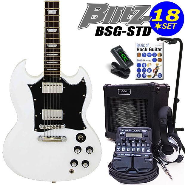 エレキギター初心者 Blitz BSG-STD/WH入門セット18点【エレキギター初心者】