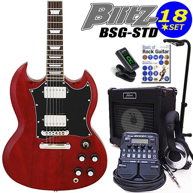 エレキギター初心者 Blitz BSG-STD/WR入門セット18点【エレキギター初心者】