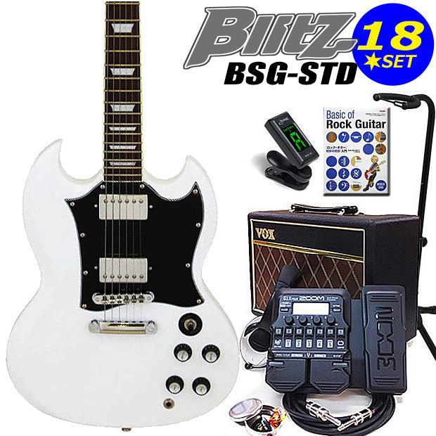Blitz BSG-STD/WH VOXアンプとZOOM G1Xonが付いた超強力16点ハイパー入門セット!【エレキギター初心者】【送料無料】