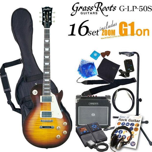 グラスルーツ Grassroots G-LP-60S TBSエレキギター初心者 入門セット16点【送料無料】【エレキギター初心者】