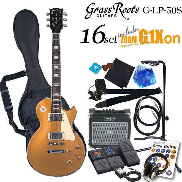 グラスルーツ Grassroots G-LP-60S GOLD エレキギター初心者 入門セット16点【送料無料】【エレキギター初心者】