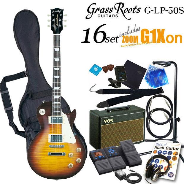 グラスルーツ Grassroots G-LP-60S TBS エレキギター初心者 入門セット16点【送料無料】【エレキギター初心者】