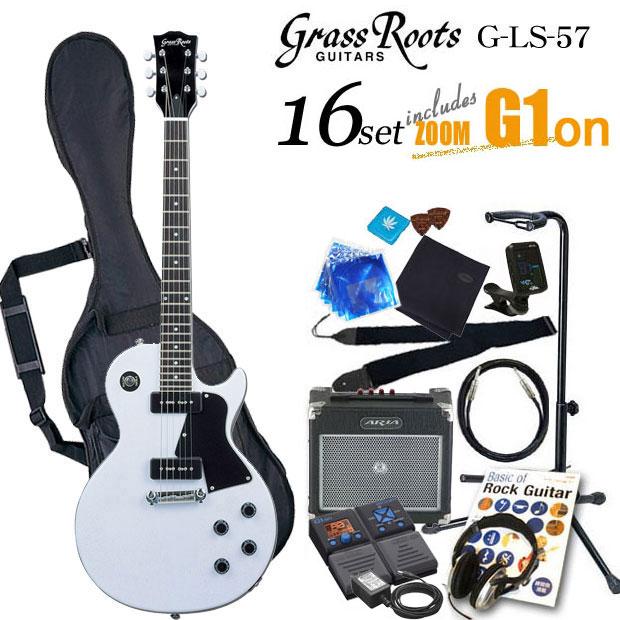 グラスルーツ Grassroots G-LS-57 BLDエレキギター初心者 入門セット16点【送料無料】【エレキギター初心者】
