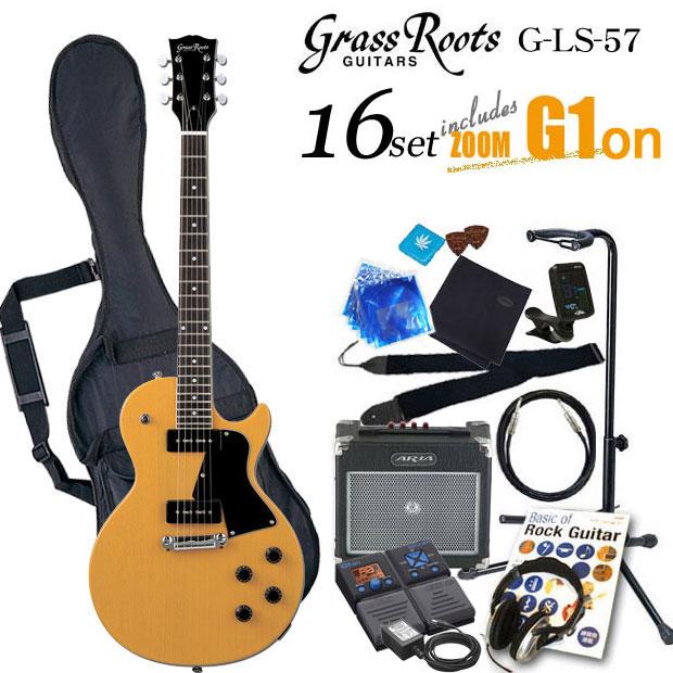 グラスルーツ Grassroots G-LS-57 TVYエレキギター初心者 入門セット16点【送料無料】【エレキギター初心者】