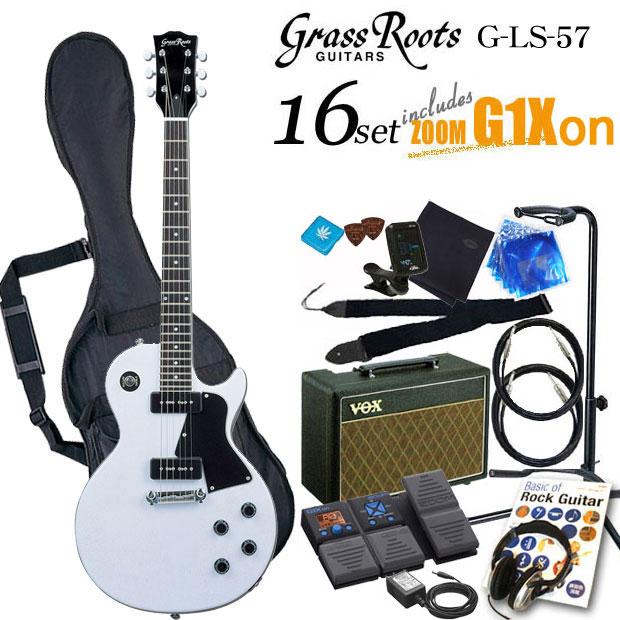 グラスルーツ Grassroots G-LS-57 BLD エレキギター初心者 入門セット16点【送料無料】【エレキギター初心者】