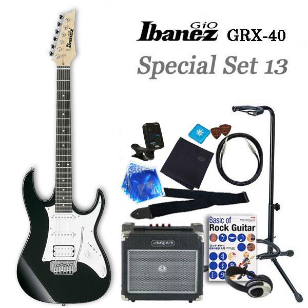 エレキギター初心者 Gio Ibanez アイバニーズGRX40/BKN 入門セット15点【エレキギター初心者】【送料無料】