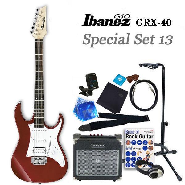 エレキギター初心者 Gio Ibanez アイバニーズGRX40/CA 入門セット15点【エレキギター初心者】【送料無料】