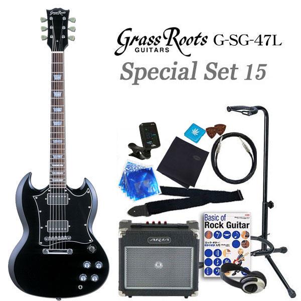 グラスルーツ Grassroots G-SG-55L BLKエレキギター初心者 入門セット15点 【エレキギター初心者】【送料無料】