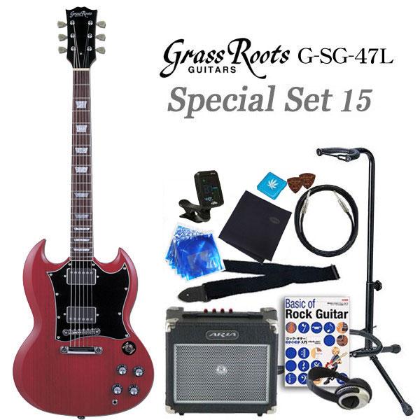 グラスルーツ Grassroots G-SG-55L CHエレキギター初心者 入門セット15点 【エレキギター初心者】【送料無料】
