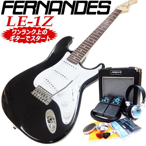 フェルナンデス Fernandes LE-1Z 3S BLK/Rエレキギター初心者 入門セット16点【送料無料】【エレキギター初心者】
