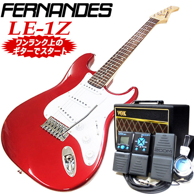 フェルナンデス Fernandes LE-1Z 3S CAR/Mエレキギター初心者 入門セット16点【送料無料】【エレキギター初心者】