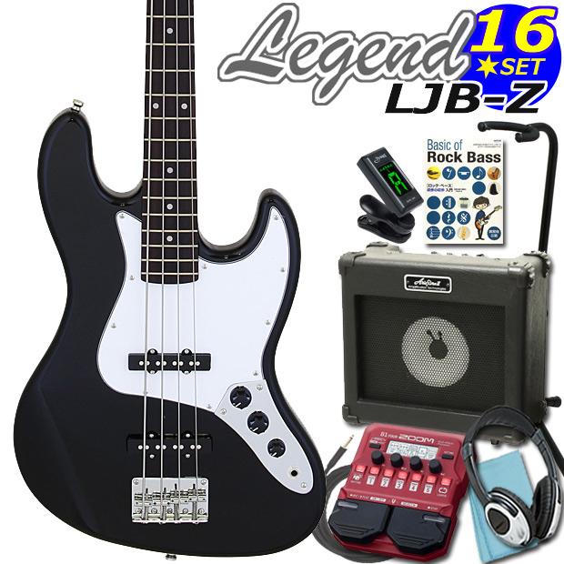 ベース 初心者 入門 LJB-Z/BK Legend レジェンド ZOOM B1Four付 16点 ジャズベースタイプ【ジャズベ】【JBタイプ】【ベース初心者】