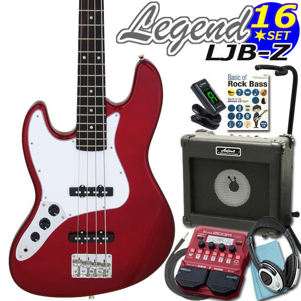 ベース 初心者 入門 LJB-Z LH/CA Legend レジェンド ZOOM B1Four付 16点 ジャズベースタイプ レフトハンド 左利き【ジャズベ】【JBタイプ】【ベース初心者】