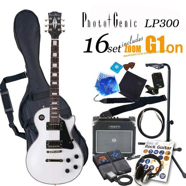 エレキギター初心者 フォトジェニック Photogenic LP-300 WH入門セット16点【エレキギター初心者】【送料無料】