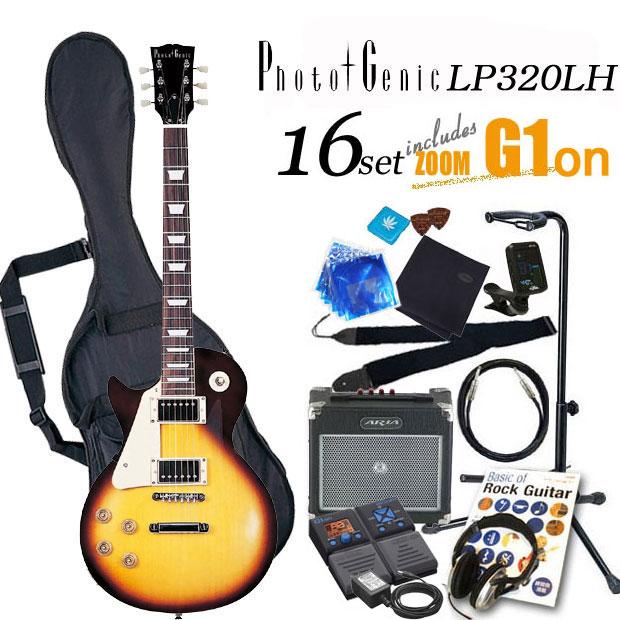 エレキギター初心者 フォトジェニック Photogenic LP-320LH BS レフトハンド左利き入門セット16点【エレキギター初心者】【送料無料】