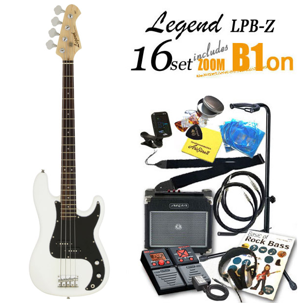 ベース 初心者 入門 LPB-Z/BWH Legend レジェンド ZOOM B1Four付 16点 プレシジョンベースタイプ 【プレべ】【PBタイプ】【ベース初心者】