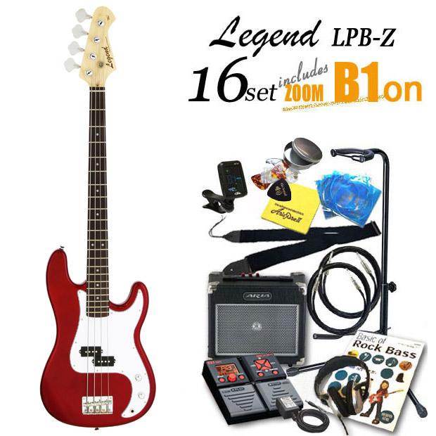 ベース 初心者 入門 LPB-Z/CA Legend レジェンド ZOOM B1Four付 16点 プレシジョンベースタイプ 【プレべ】【PBタイプ】【ベース初心者】