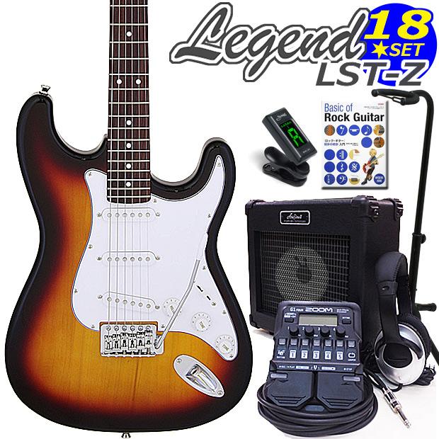マルチエフェクターZOOM G1Four付きエレキギター16点セット! エレキギター初心者入門 Legend レジェンド LST-Z/3TS 18点セット【エレキ ギター初心者】