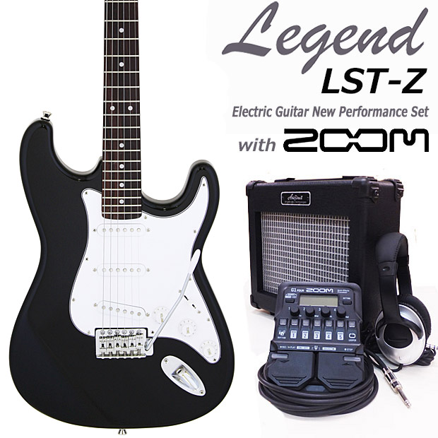 エレキギター初心者入門 Legend レジェンド LST-Z/BKBK 16点セット【エレキ ギター初心者】【送料無料】
