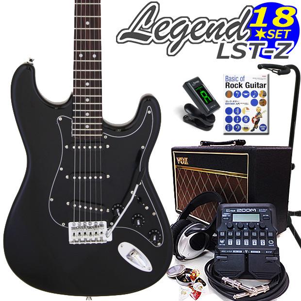 エレキギター初心者入門 Legend レジェンド LST-Z/BBK 16点セット【エレキ ギター初心者】【送料無料】