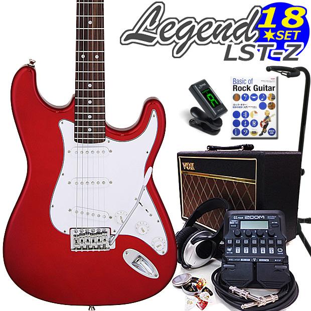 エレキギター初心者入門 LST-Z/CACA Legend レジェンド LST-Z レジェンド/CACA 16点セット【エレキ Legend ギター初心者】【送料無料】, 一休さん:b1520aa6 --- coamelilla.com