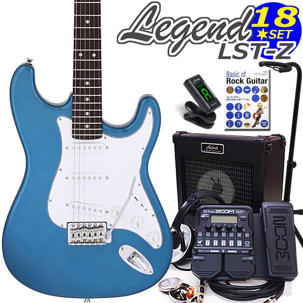 エレキギター初心者入門 Legend レジェンド LST-Z/MBL 16点セット【エレキ ギター初心者】【送料無料】