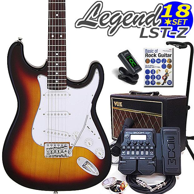 エレキギター初心者入門 Legend レジェンド LST-Z/3TS 16点セット【エレキ ギター初心者】【送料無料】