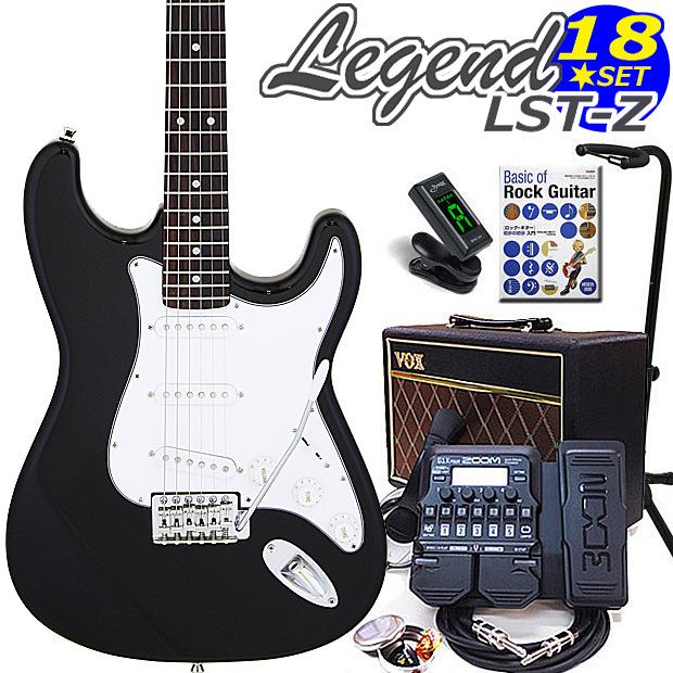 エレキギター初心者入門 Legend レジェンド LST-Z/BK 18点セット【エレキ ギター初心者】
