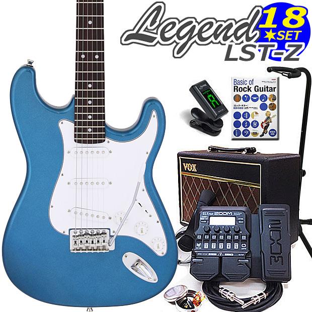エレキギター初心者入門 LST-Z/MBL 16点セット【エレキ ギター初心者】【送料無料】