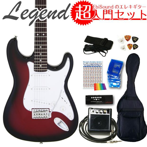 エレキギター初心者入門 Legend レジェンド LST-Z/RBS 超入門セット【エレキ ギター初心者】【送料無料】