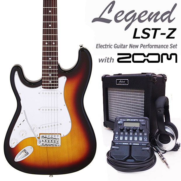 エレキギター初心者入門 Legend レジェンド LST-Z-LH/3TS 16点セット 左利き レフトハンド【エレキ ギター初心者】【送料無料】