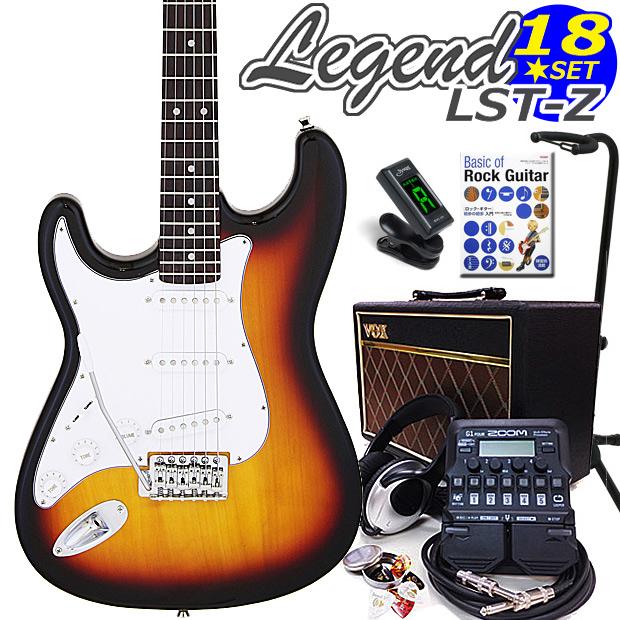 エレキギター初心者入門 Legend レジェンド LST-Z-LH/3TS 左利き レフトハンド 16点セット【エレキ ギター初心者】【送料無料】