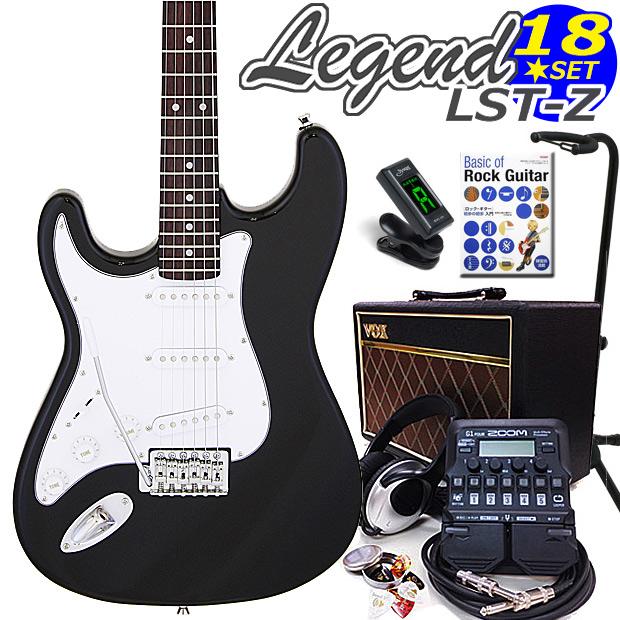 エレキギター初心者入門 Legend レジェンド LST-Z-LH/BK 左利き レフトハンド 18点セット【エレキ ギター初心者】