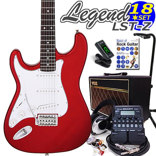 エレキギター初心者入門 Legend レジェンド LST-Z LH/CA 左利き レフトハンド 18点セット【エレキ ギター初心者】