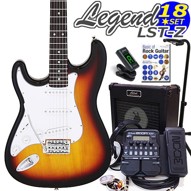 エレキギター初心者入門 Legend レジェンド LST-Z-LH/3TS 16点セット左利き レフトハンド【エレキ ギター初心者】【送料無料】