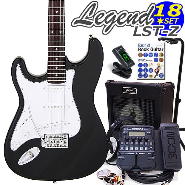 エレキギター初心者入門 Legend レジェンド LST-Z-LH/BK 16点セット左利き レフトハンド【エレキ ギター初心者】【送料無料】