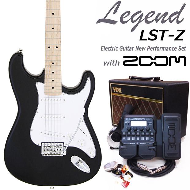 エレキギター初心者入門 Legend レジェンド LST-Z M/BK 16点セット【エレキ ギター初心者】【送料無料】