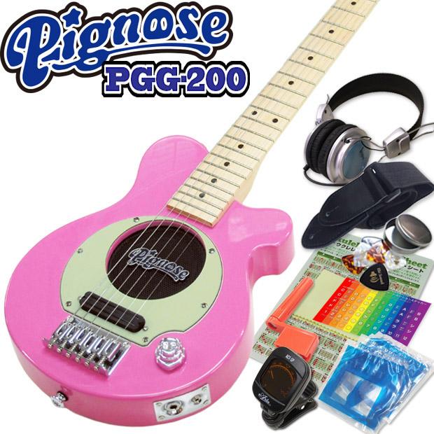 Pignose ピグノーズ PGG-200 PK ピンク アンプ内蔵ミニギター15点セット【送料無料】