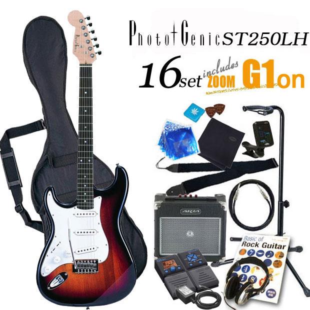 エレキギター初心者 フォトジェニック Photogenic ST-250LH SB レフトハンド入門セット16点【エレキギター初心者】【送料無料】
